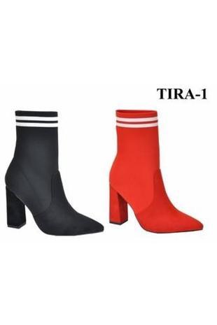 TIRA-1-SM