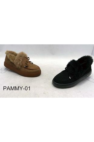 PAMMY-01-LG